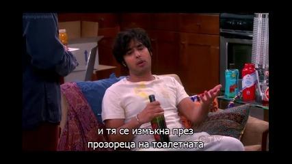 Теория За Големия Взрив Сезон 6 Епизод 17 - The Big Bang Theory - превод - субтитри бг