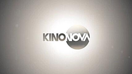 """""""Живот на ръба"""" на 3 ноември, вторник от 21.00 ч. по KINO NOVA"""