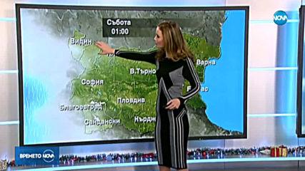 Прогноза за времето (06.12.2019 - централна емисия)