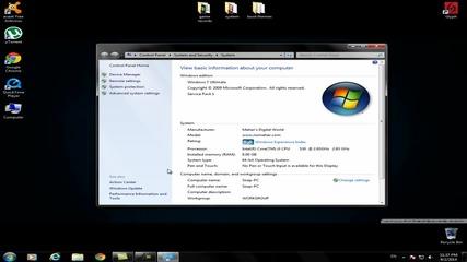 Как да направим windows 7 по-бърз