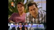 Любов и Наказание - 62 последен епизод - Сехер и Хасип Бг Субтитри 6