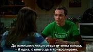 Теория за големия взрив / The Big Bang Theory / S04 E20