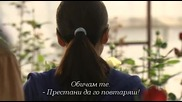 [бг субс] The Flower Shop Without Roses - епизод 11 последен - 3/3