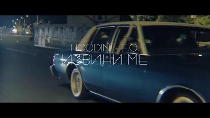 New! Hoodini & F.o. - Извини Ме ( Official Video ) 2012