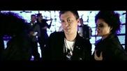 * Бате Шефе на Румънски * Gipsy Casual - Balans Prala ( Official video )