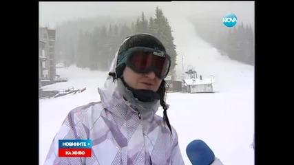 Банско, Боровец и Пампорово зарадваха скиорите - Новините на Нова