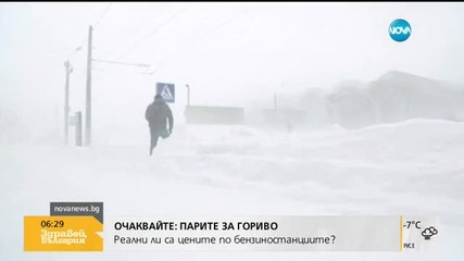Сняг парализира Одеса