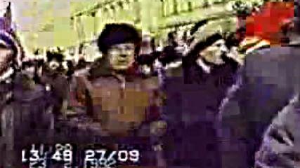 23 февруари 1992 г. Москва