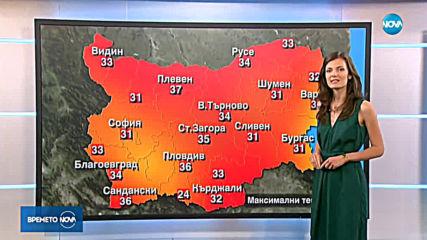 Прогноза за времето (26.08.2019 - обедна емисия)