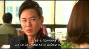 [easternspirit] Купува ли се любовта (2012) E04-1