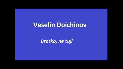 Veselin Doichinov - Bratko, ne tuji / Веселин Дойчинов - Братко, не тъжи