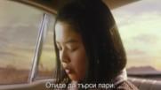 Phantom Detective / Детективът Фантом (2016) 4/4 български субтитри