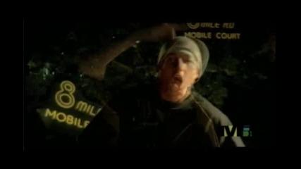 Eminem - Careful What You Wish For and любителско видео /качество - горе долу/