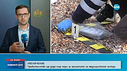МВР откри огромно количество кокаин във водите на Черно море
