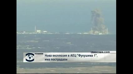 """11 души са леко ранени при взрива в Трети реактор на АЕЦ """"Фукушима-1"""""""