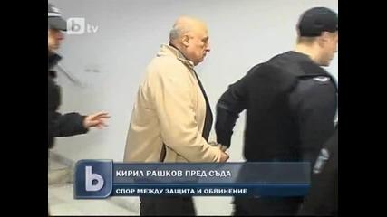 Лют съдебен спор по делото срещу Кирил Рашков