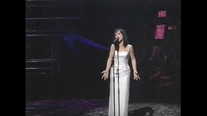 Elina Konstantopoulou - Pia Prosefhi - Коя молитва (превод)