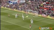 Манчестър Юнайтед 2-0 Уест Бромич Албиън