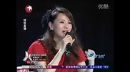 Китай търси талант-китайка танцува като Майкъл Джексан