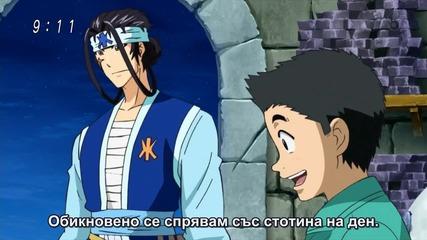 Toriko - епизод 54 (бг суб)