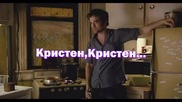 After Twilight Saga;;[яйцата!!!] - 25ep.