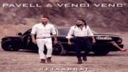 Pavell & Venci Venc' – Теб те нямаше (official Hd)