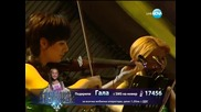 Гала Ботева (песен на чужд език) - Големите надежди 1/2-финал - 21.05.2014 г.