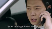 Бг субс! Three Days / 3 дни (2014) Епизод 13 Част 1/2