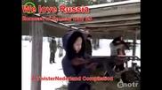 Затова обичаме Русия!