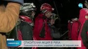 Акцията по издирването на изчезналия в Рила скиор временно е спряна