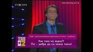 Царете На Комедията - 10 Култови Реплики На Жените Шофьорки!