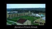 Бягство от затвора - сезон 1 епизод 7