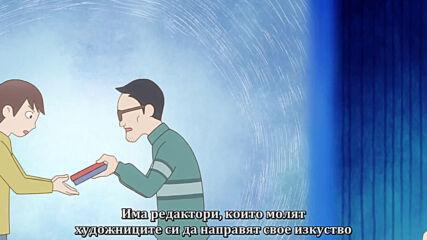 [ Bg subs ] Kakushigoto - 07