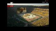 Откриване на Световното първенство по футбол 2010