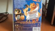 Българското Dvd издание на Гарфилд (2004) Мейстар 2004