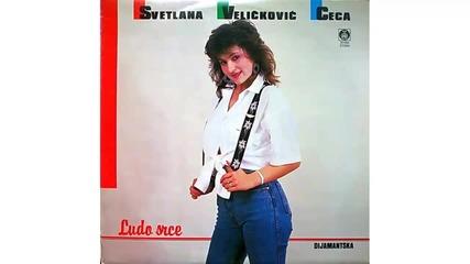 Ceca - Ludo srce - (Audio 1989) HD