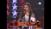 X - Factor Bulgaria (29.11.2011) - част 1/3