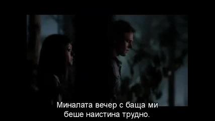 Бг Суб Дневниците на вампира - season 5 episode 2