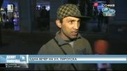 Полицията търси алжирец