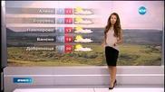 Прогноза за времето (07.05.2015 - централна)