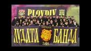 Една Мечта - Ботев Пловдив!!!