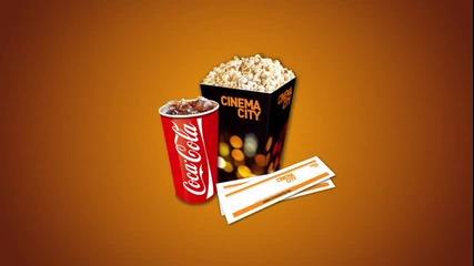 Изтрий скуката от лятото със Cinema City