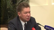 Russia: Gazprom deepen oil ties with Austria's OMV in new deal