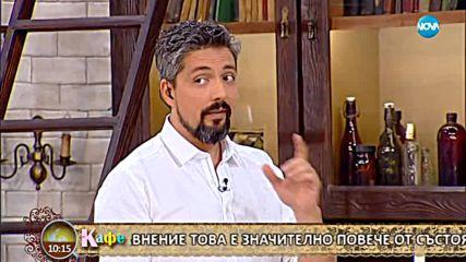 Гала, Стефан заедно с актрисата Бойка Велкова и музиканта Теодоси Спасов коментират актуалните теми
