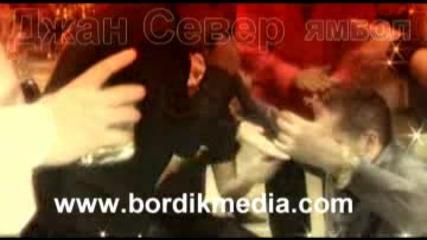 Bordik media Dzansever,  Бордик медия Джансевер