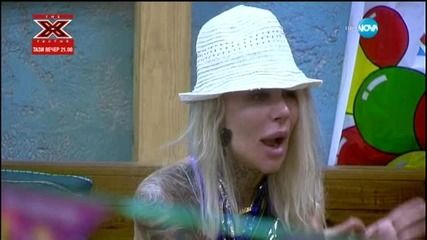 Big Brother 2015 (08.09.2015) - част 3