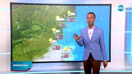Прогноза за времето (28.09.2020 - следобедна емисия)