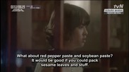 [eng sub] Reply 1994 E14