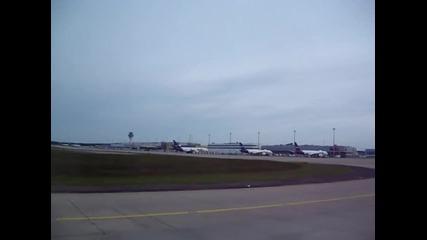 летище киолн-бон