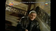 Zeljko Samardzic - Slutim (високо Качество)